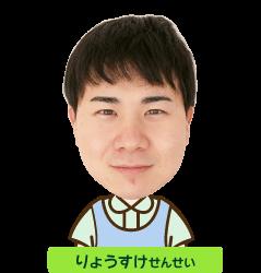 福島ルンビニー幼稚園